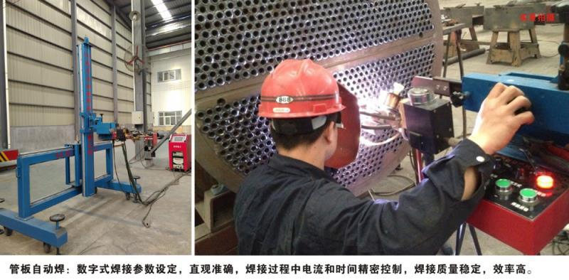 陕西锅炉厂家